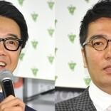 おぎやはぎ、裏番組の岡村隆史結婚を祝福 - 『ANN』との生電話も実現