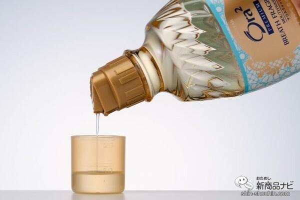 キャップに液を注いでいるところ