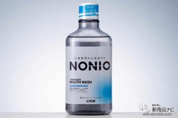 NONIO(ノニオ)マウスウォッシュ クリアハーブミントパッケージ