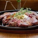 「チャックステーキ90分食べ放題」爆誕!! 激うま&ヘルシー赤身肉を好きなだけ♪
