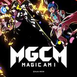 マジヤバいカミRPG「マジカミ」、渋谷駅をジャック!