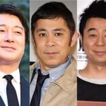 岡村隆史が結婚 『めちゃイケ』メンバーも驚き&祝福