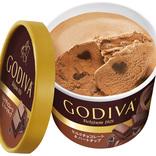 【GODIVA(ゴディバ)】ゴディバのチョコレート「そのもの」が楽しめるカップアイスを発売!