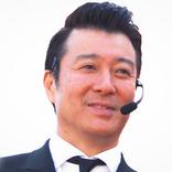 加藤浩次、岡村隆史の結婚に歓喜 2日前に連絡がきたことを明かす