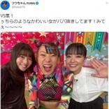 フワちゃん、吉田鋼太郎に「舐めているラムネ」見せても番組が成立する立ち位置 タメ口キャラで生き残れるワケ