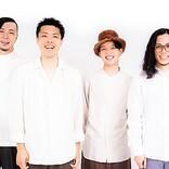 ホタルライトヒルズバンド、NHK『みんなのうた』の「金魚のジョン」を配信リリース