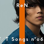 ReN、「THE FIRST TAKE」に登場 メッセージソング「We'll be fine」を披露