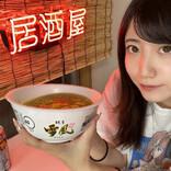 ネオ無職女子のラーメン備忘録 第31回 麺屋雪風の札幌濃厚味噌カップ麺が登場