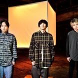 FOMARE、メジャー1st EP『Grey』のジャケット&収録内容解禁 結成当時の未発売デモ曲の再録版も収録