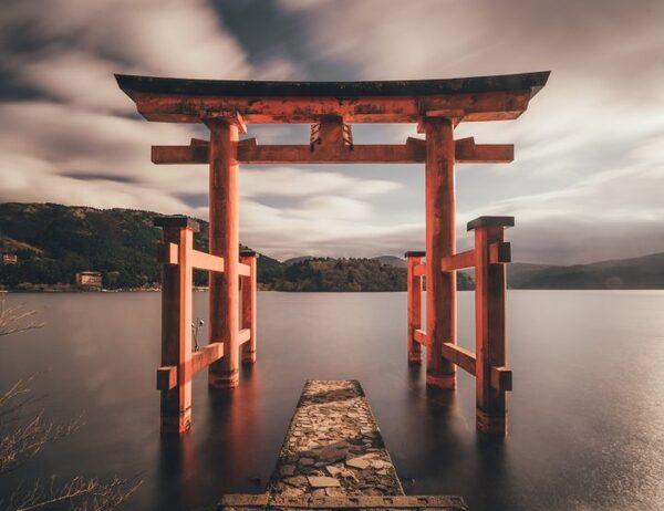 """パワースポットの""""箱根神社"""""""