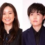 """大島優子、""""カッコかわいい""""シム・ウンギョンとの『七人の秘書』オフショットに反響"""