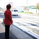 「信号機のない横断歩道」、一時停止率は21.3%に - JAF調べ