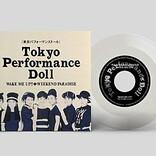 東京パフォーマンスドール、初代メンバーによる初リリース楽曲7inchアナログ盤発売決定