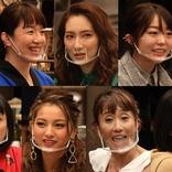 「ドキュメンタル」地上波&女性タレント版「女子メンタル」開催!朝日奈央、ウイカら笑わせ合いバトル