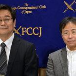 日本学術会議、任命拒否された4人の学者が会見 「違憲・違法」と批判