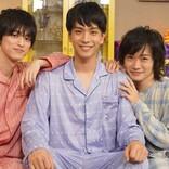 『小山内三兄弟』オンラインパーティー、ビンゴ企画など詳細発表