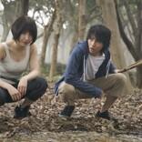 山崎賢人&土屋太鳳、不穏な空気漂うシーンも 『今際の国のアリス』場面カット公開