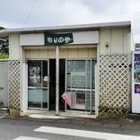 いながきの駄菓子屋探訪17沖縄県南城市「もりのや」町の歴史とともに形を変えながら生きる店