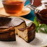 バスク風チーズケーキがテイクアウト&オンラインで登場だよ | News