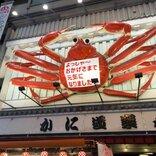 脚が2本折れた大阪・道頓堀「かに道楽」の看板が復活ッッ「よっしゃ~おかげさまで元気になりました」