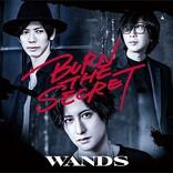 WANDS、新AL『BURN THE SECRET』全曲ダイジェスト映像公開