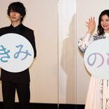 吉高由里子 横浜流星ファンに注意喚起!?「ぶっ倒れちゃうかも。気をつけてね」