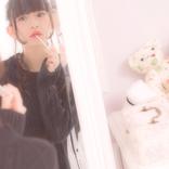 お金のない社会人女性必見!美容費の節約方法をご紹介!