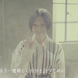 山本彩、新曲「ゼロ ユニバース」メイキング映像を公開&新作MVはYouTubeプレミア公開へ