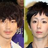 木村カエラ36歳誕生日に夫・永山瑛太と肩組み2ショット ファン「可愛すぎ」「素敵夫婦すぎる」