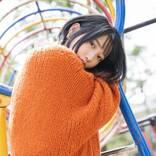 上野優華、新曲「好きでごめん」を12月24日にリリース&念願の有観客ライブも決定