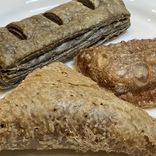 秋のパイは黒い! ケンタッキー・マクドナルド・ロッテリアのチョコパイを徹底比較したら…マック最強説!?