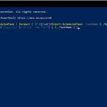 Windows 10でChromeからログアウトするバグ。解決策は?