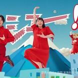 吉岡里帆&横浜流星「シェ~!」披露 『天才バカボン』楽曲でダンス【動画あり】