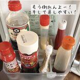 【セリア&ダイソー】目ウロコ冷蔵庫収納グッズでプチストレスを解消!
