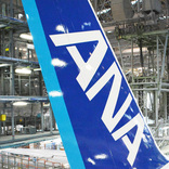 ANAとJR九州、MaaS推進へ連携 航空便と新幹線の一括予約が可能に