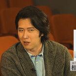 尾上松也、『オレイス』最下位の若手俳優に神妙な面持ち