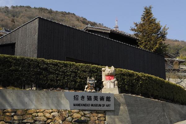 招き猫美術館3