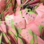 【2020年開運】岡山県のパワースポット3選!桃太郎の神社、縁切・縁結び、招き猫美術館