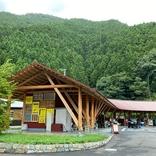 日本初、ゴミを出さない町!徳島県上勝町の「ゼロ・ウェイストセンター」に行ってきた
