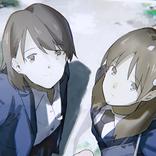 エステティシャンの想いを描き出すアニメが公開 loundraw・高橋李依・上田麗奈よりコメントも