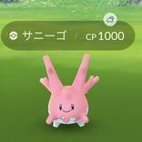 【ポケモンGO】沖縄サニーゴ乱獲ツアー! …のつもりが最低の立ち回りをしてしまったので、皆さんマネしないようにね