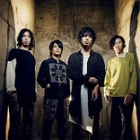 THE BACK HORN、本日テレ東『プレミアMelodix!』初出演&「ハナレバナレ」地上波初歌唱へ