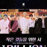 BTS「Boy With Luv (feat. Halsey)」MV10億再生突破、「DNA」に続き2本目