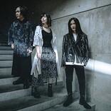 TEARS OF TRAGEDY、11月リリースの新アルバム『TRINITY』より「Nonsite」のMV解禁