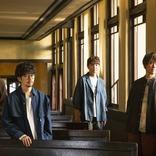 ASIAN KUNG-FU GENERATION、新曲「触れたい 確かめたい」のリリックビデオをYouTube公開