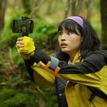 『樹海村』アッキーナ TVで意味深動画公開 『犬鳴村』の悲劇も振り返り!