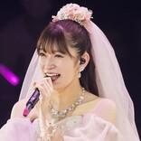 吉田朱里、卒業コンサートに山本彩ら1期生も「NMB48は私の一生の宝物」