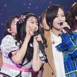 NMB48、10周年ライブに山本彩ら卒業生集結「半端なく緊張した」