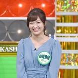 「痛快!明石家電視台」に抜てきのMBS山崎香佳アナ メンタルに自信「私は大丈夫です」