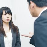 意識が高くない系の若手の育て方 第2回 上司や先輩が意識すべき「悪いストレスを与えない」話し方をチェック
